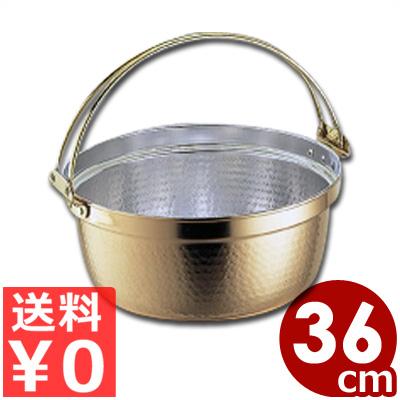SW 銅料理鍋 吊り手付き 36cm/14.6リットル/ハンドル 持ち手 取っ手 熱伝導 大型 大きい シンプル 040005036