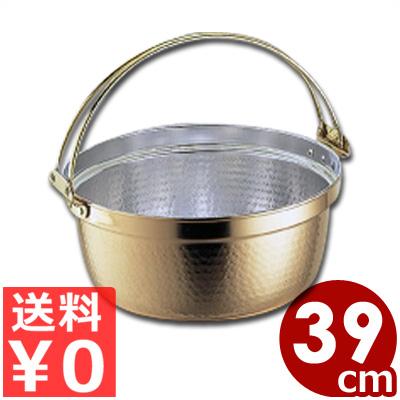 SW 銅料理鍋 吊り手付き 大きい 39cm/17.5リットル/ハンドル 持ち手 持ち手 SW 取っ手 熱伝導 大型 大きい シンプル, 刈羽村:1e5e6fcc --- sunward.msk.ru