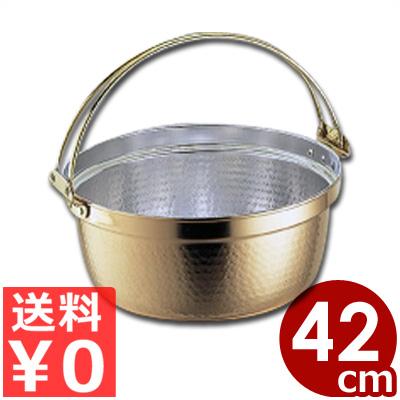 SW 銅料理鍋 吊り手付き 42cm/21リットル/ハンドル 持ち手 取っ手 熱伝導 大型 大きい シンプル