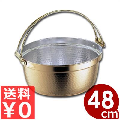 SW 銅料理鍋 吊り手付き 48cm/29.5リットル/ハンドル 持ち手 取っ手 熱伝導 大型 大きい シンプル
