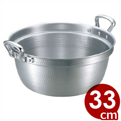 DON アルミ打出料理鍋 33cm アルミ打ち出し 7.5リットル/煮込み料理 煮物 丈夫 大量調理が可能