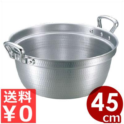 DON アルミ打出料理鍋 45cm アルミ打ち出し 20リットル/煮込み料理 煮物 丈夫 大量調理が可能