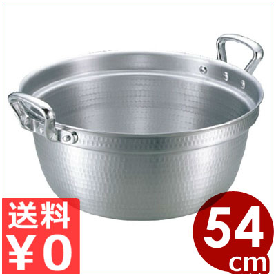 DON アルミ打出料理鍋 54cm アルミ打ち出し 37リットル/煮込み料理 煮物 丈夫 大量調理が可能 《メーカー取寄/返品不可》