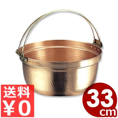 SW 銅料理鍋 (錫メッキなし・つる付き) 33cm/10.6リットル/ハンドル 持ち手 取っ手 熱伝導 シンプル レトロ