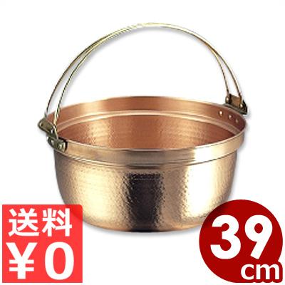 SW 銅料理鍋 (錫メッキなし・つる付き) 39cm/17.5リットル/ハンドル 持ち手 取っ手 熱伝導 シンプル レトロ