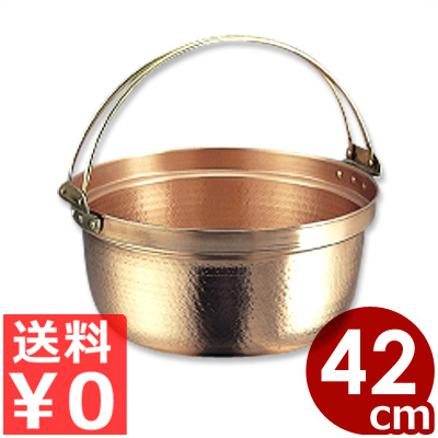 SW 銅料理鍋 (錫メッキなし・つる付き) 42cm/21リットル/ハンドル 持ち手 取っ手 熱伝導 シンプル レトロ