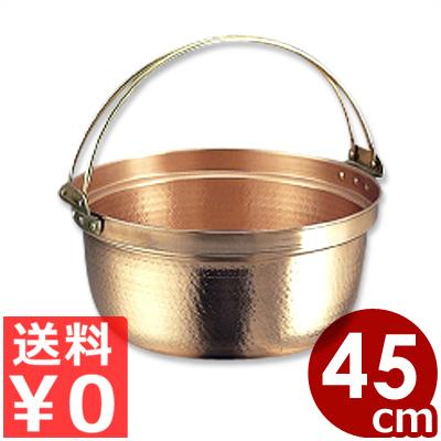 SW 銅料理鍋 レトロ (錫メッキなし・つる付き) 45cm/24リットル/ハンドル 取っ手 持ち手 取っ手 熱伝導 シンプル 銅料理鍋 レトロ, ジパング:b000a35f --- sunward.msk.ru