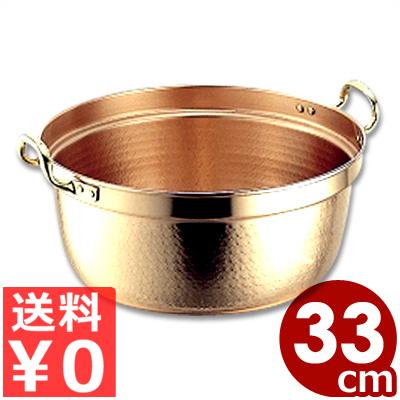 SW 銅料理鍋 (錫メッキなし・両手付き) 33cm/10.6リットル/両手鍋 持ち手 取っ手 熱伝導 シンプル レトロ