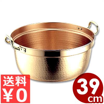 SW 銅料理鍋 (錫メッキなし・両手付き) 39cm/17.5リットル/両手鍋 持ち手 取っ手 熱伝導 シンプル レトロ