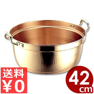SW 銅料理鍋 (錫メッキなし・両手付き) 42cm/21リットル/両手鍋 持ち手 取っ手 熱伝導 シンプル レトロ