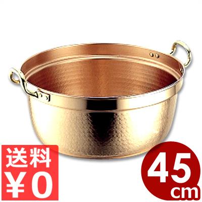 SW 銅料理鍋 (錫メッキなし・両手付き) 45cm/24リットル/両手鍋 持ち手 取っ手 熱伝導 シンプル レトロ