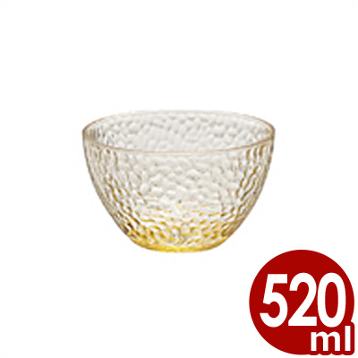 樹脂製ボール uca ボウル ハマー520 イエロー 520ml/割れにくいAS樹脂食器 サラダ 小鉢 透明