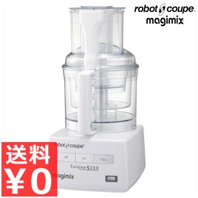 FMI ロボクープ RM-5200F 業務用フードプロセッサー/撹拌、ペースト、粉砕等多機能なフードプロセッサー 043107004