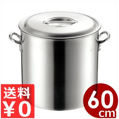 MTIプロガスト アルミ寸胴鍋 60cm 目盛付 161リットル/業務用寸胴鍋 高い熱伝導率 ずんどう鍋 スープ鍋