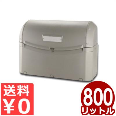 大容量ごみ箱 リッチェル ワイドペール 800L ST800 キャスターなし/錆びる心配不要!プラスチック製フタ付きごみ箱 ゴミステーション ゴミ置き場 ゴミストッカー