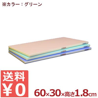 抗菌 かるがるまな板 全面カラー 業務用 60×30cm×厚さ1.8cm グリーン SLK18-6030WG/カッティングボード ポリエチレン 色分け 耐熱 清潔 衛生 大きい 《メーカー取寄/返品不可》