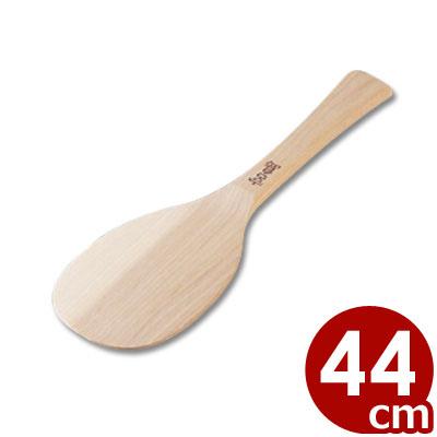木のぬくもりが手にやさしい 天然木製のしゃもじ 5600515 特上杓子 木しゃもじ 15号 44cm 木製 天然木 セン 056005015 販売実績No.1 製 オンライン限定商品 ご飯 シンプル