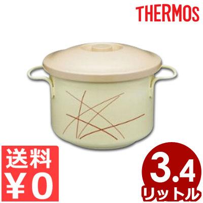 サーモス 保温汁容器 シャトルスープ 3.4L GBF-25 ナゴミ/鍋 汁物 温かい 真空断熱構造 冷めにくい