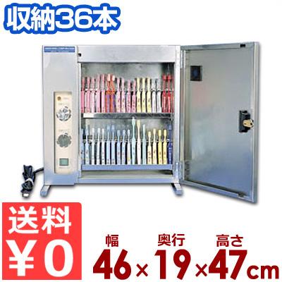 ハッコー 歯ブラシ殺菌・乾燥保管庫 歯ブラシくん HEP-136A 歯ブラシ収納36本/業務用 保存 清潔 衛生管理《メーカー直送 代引/返品不可》