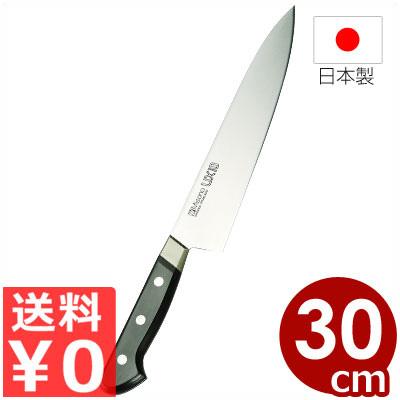 ミソノ UX10 牛刀包丁 300mm スウェーデン鋼使用 No.715/国産洋包丁・関のキッチンナイフ 肉包丁 シェフナイフ 《メーカー取寄/返品不可》