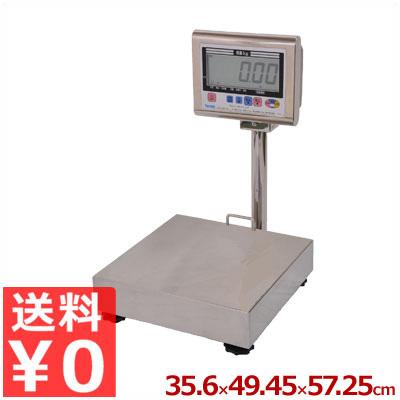 業務用台はかり ヤマト 防水卓上デジタル台秤 秤量30kg 検定付き 乾電池式 DP-6700LK/重さ 測定 計測 量り売り 取引証明 《メーカー取寄/返品不可》