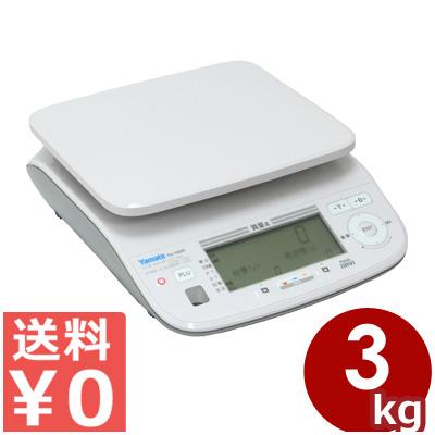 ヤマトはかり 定量計量専用機 PackNAVI Fix-100W-3 2kg計量 取引証明用(検定品) デジタル上皿自動はかり/重さ 測定 計測 量り売り 取引 シンプル 定番 《メーカー取寄/返品不可》