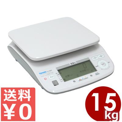 ヤマトはかり 定量計量専用機 PackNAVI Fix-100W-15 16kg計量 取引証明用(検定品) デジタル上皿自動はかり/重さ 測定 計測 量り売り 取引 シンプル 定番 《メーカー取寄/返品不可》
