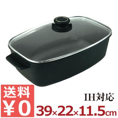 バイオタン IH対応キャセロールS 39x22x11.5cm GSTSSP17800/ガストロラックス BIOTAN こびりつきにくい高級アルミキャスト鍋 《メーカー取寄/返品不可》
