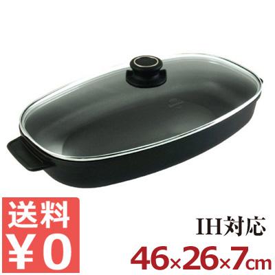 バイオタン IH対応キャセロールL 46x26x7cm GSTSSP17841/ガストロラックス BIOTAN こびりつきにくい高級アルミキャスト鍋 《メーカー取寄/返品不可》