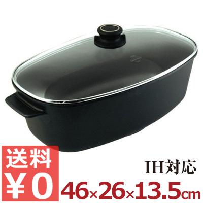 バイオタン IH対応キャセロールL 46x26x13.5cm GSTSSP17900/ガストロラックス BIOTAN こびりつきにくい高級アルミキャスト鍋 《メーカー取寄/返品不可》