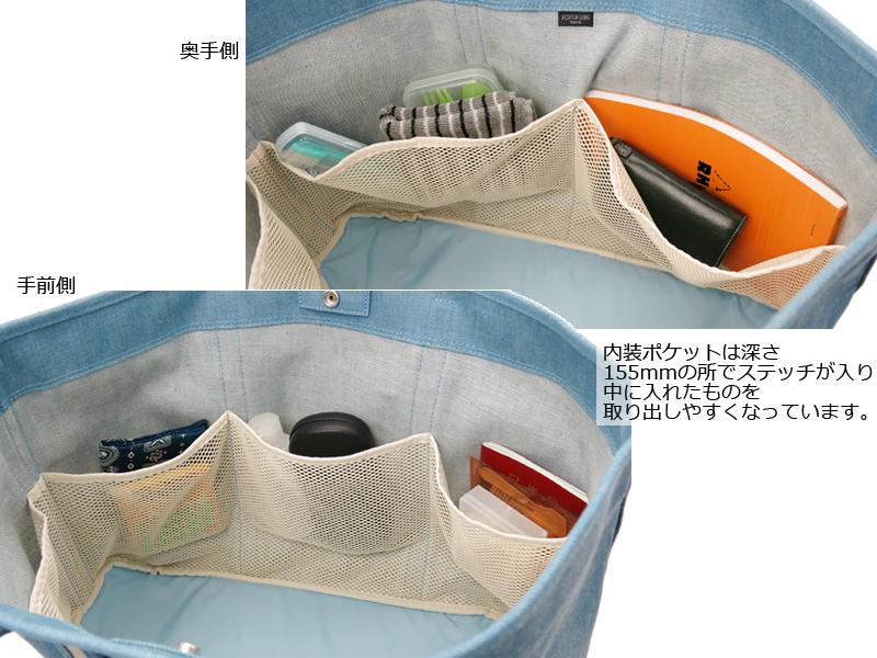 db99a7e5484ed Yoshida Kaban Porter girl boyfriend that denim tote bags L BOYFRIEND TOTE  DENIM (Porter of canvas tote