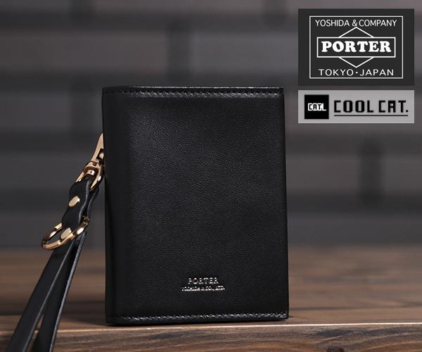 【選べるノベルティ付】ポーターガール ユニ 二つ折りミニ財布(カラー:ブラック)284-01378 吉田カバン PORTER GIRL