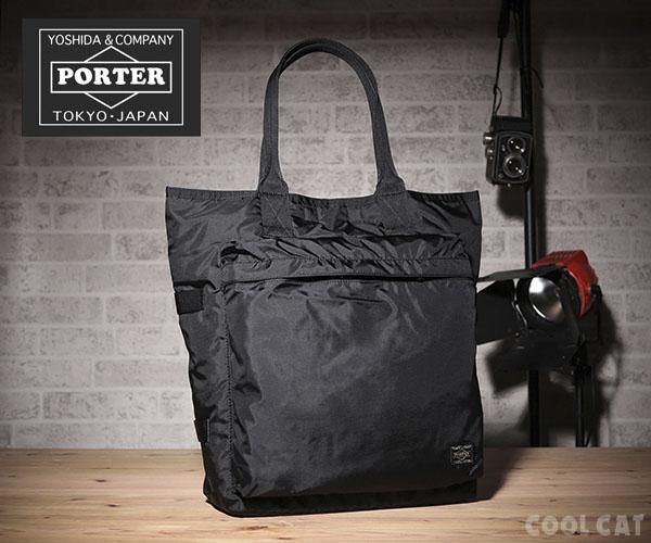 【選べるノベルティ付】 ポーター フォース トートバッグ 855-07595 ブラック 吉田カバン PORTER