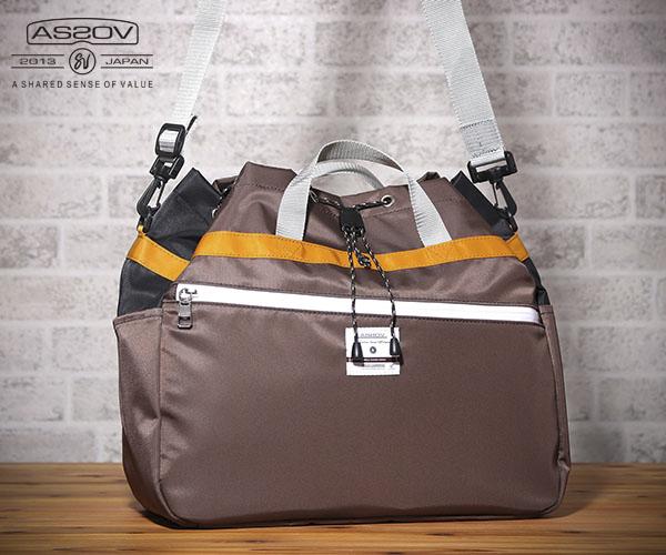 【選べるノベルティ付】 アッソブ NYLON TWILL ドローストリングショルダーバッグ (カラー: チョコ) AS2OV ASSOV 091900