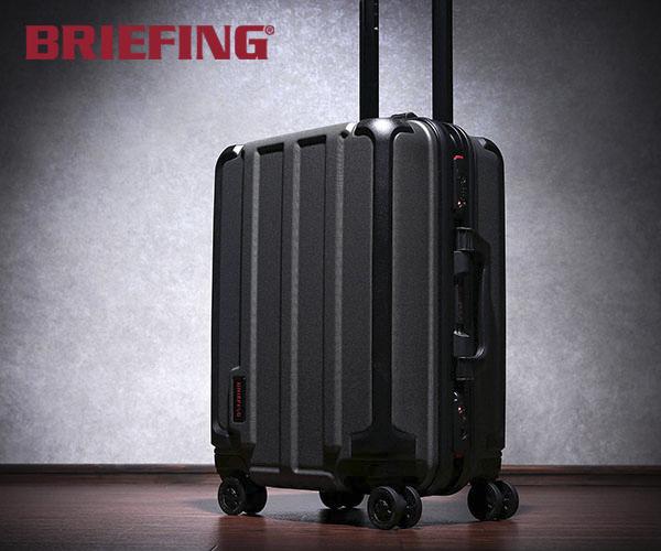 【選べるノベルティ付】 ブリーフィング BRIEFING 35L キャリーケース(カラー:スティール)BRA191C04