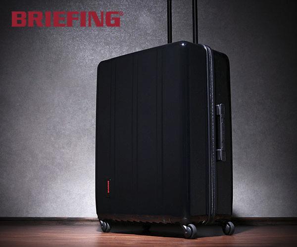 【選べるノベルティ付】 ブリーフィング BRIEFING 87L キャリーケース(カラー:ブラック)BRA193C28