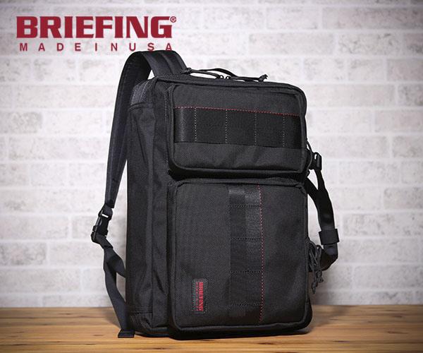 【選べるノベルティ付】 ブリーフィング BRIEFING 3WAYビジネスバッグ NEO TRINITY LINER(カラー:ブラック)BRF399219
