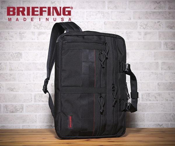 【選べるノベルティ付】 ブリーフィング BRIEFING 3WAYビジネスバッグ A4 3WAY LINER(カラー:ブラック)BRM181401