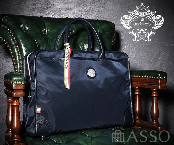 【選べるノベルティ付】 Orobianco オロビアンコ RUFUS T-C 2WAYビジネスバッグ(カラー:ネイビー×ネイビー)92143