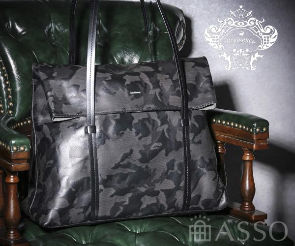 【選べるノベルティ付】 Orobianco オロビアンコ Light Camouflage SPERANZA トートバッグ(カラー:ブラック)92216