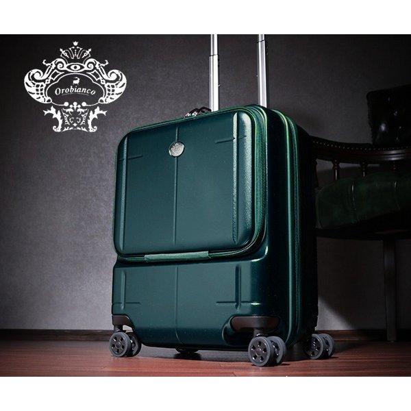 【選べるノベルティ付】 Orobianco オロビアンコ arzillo 縦型キャリーケース 35L (カラー:ダークグリーン)