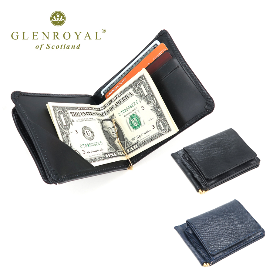 【選べるノベルティ付】 グレンロイヤル GLENROYAL レイクランド ブライドル マネークリップ   おしゃれ ブランド メンズ 財布 カードも入る コインケース 誕生日プレゼント 男性 プレゼント 二つ折り財布 小物 レザー 革財布 2つ折り 紳士 折財布 メンズサイフ