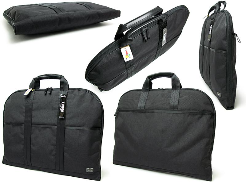 Yoshida Kaban Porter Hybrid Garment Case One Men S Brand Bags Back Bag Birthday Gift Christmas Presents Boyfriend Husband