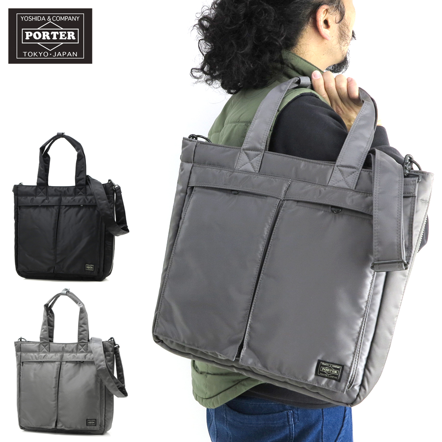 coolcat  Yoshida Kaban Porter PORTER tankers and 2 WAY tote bag ... 4bfcf3e938914