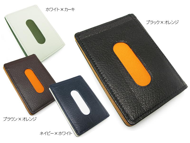e9f882ccd8d6 Yoshida Kaban Porter PORTER double pass   card case