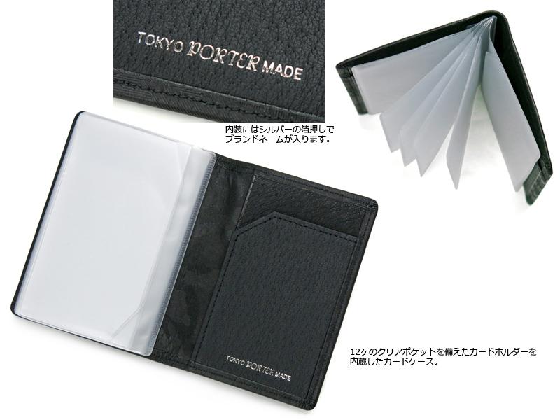 coolcat | Rakuten Global Market: Yoshida Kaban PORTER Porter ...