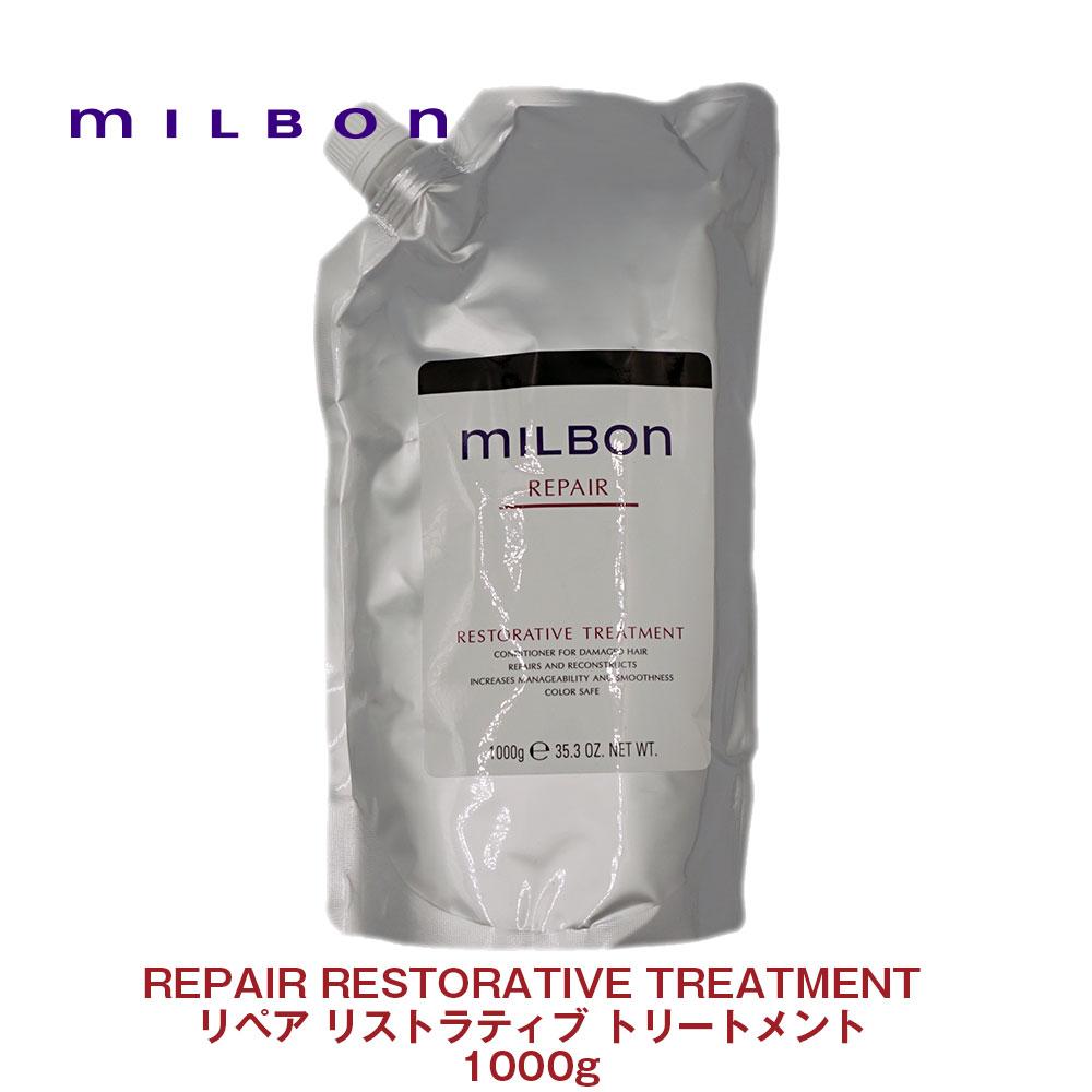 <title>Global Milbon グローバルミルボン リペア リストラティブ トリートメント 1000g 売り込み</title>