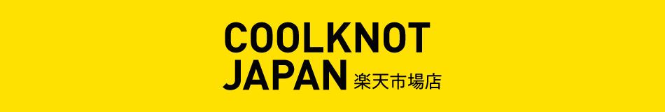 COOLKNOT JAPAN 楽天市場店:クールノットジャパンの楽天市場販売ページです。