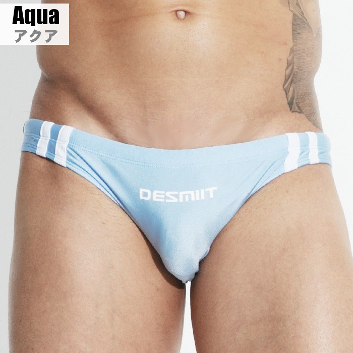 It is Desmiit (des312) male swimsuit men swimwear sea Bakery 競 Bakery swimming race underwear bikini type boomerang underwear short