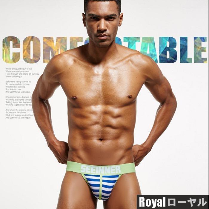 Men's bikini man underwear men inner SEEINNER roller is bikini underwear bikini sports bikini sports briefs (si738sbstrp)